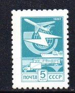 R334 - RUSSIA URSS 1982 , Unificato 4965  *** MNH - Neufs