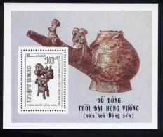 Vietnam Viet Nam MNH Perf Souvenir Sheet 1986 : Copper Finds From Hung Vuong Age (Ms500B) - Vietnam