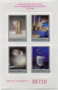 PIA - 1993 : MACEDONIA : Settimana Di Lotta Contro Il Cancro  - (Yv Beneficenza 25-28) - Macédoine
