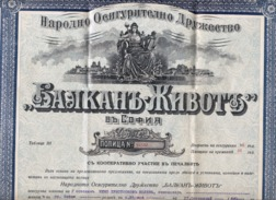 """BULGARIE - SOFIA  - """" BALKAN VIE """" -  Plus 2 Quittances Avec Timbres Fiscaux  - Plus Trés Belle Enveloppe - 1931 - Banque & Assurance"""