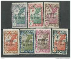 Inini N° 1 / 7  X Timbres De Guyane Surchargés : Les 5 Valeurs Trace De  Charnière Sinon TB - Inini (1932-1947)