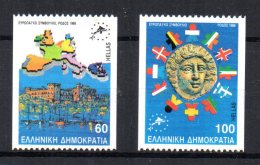 Greece - 1988 - EEC Meeting Of Heads Of State (Perf 14 X Imperf) - MNH - Griechenland