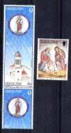 Gibraltar - 1985 - Christmas/St Joseph's Parish Church Centenary - MNH - Gibraltar