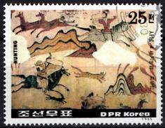KOREA - 1 V  - Oblitéré - Used - Cultural Relics - Hunting - Archery Tire à L'arc - Bogenschießen - Tiro Al Arco Chasse - Tir à L'Arc