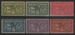 """TUNISIE:  LOT De 6 Valeurs * """"TUNIS-ALGER"""" - Tunisia (1888-1955)"""