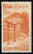 Japan #280 Mount Nantai; Unused (1.00)__JPN0280-01XVA - 1926-89 Emperor Hirohito (Showa Era)