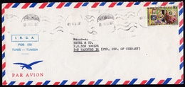 Tunisia: Airmail Cover To Germany, 1975, 1 Stamp, Year Of Population (traces Of Use) - Tunesië (1956-...)