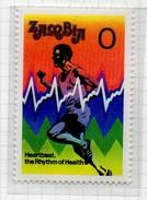 PIA - 1993 : ZAMBIA : La Salute A Ritmo Del Cuore  - (Yv 578-79) - Zambie (1965-...)