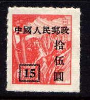CHINE - 902(*) - LA MONTAGNE - Réimpressions Officielles