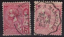 MON 20 - MONACO N° 15 Rose + Rose Pâle Avec Obl. Ambulant 1893 - Monaco