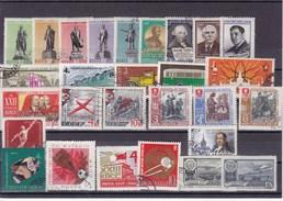 RUSSIE : Y&T :lot  De 30 Timbres Oblitérés - Russia & URSS