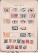 Suède - Collection Vendue Page Par Page - Timbres Oblitérés / Neufs * Avec Charnière - B/TB - Service