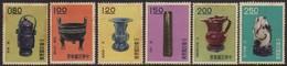 11290 Taiwan Formosa 356/58 Tesouros Artísticos (ferrugem) N - 1945-... République De Chine