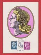 Carte 1 Er Jour  --  République  --  4 Nov 1967 - FDC
