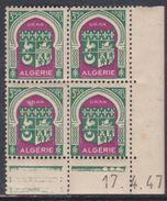 Algérie N° 262 XX Armoiries : 3 F. 50 Vert Et Lilas En Bloc De 4 Coin Daté Du 17 . 4 . 47 ; 3 Pts Blancs Sans Char., TB - Algérie (1924-1962)