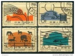 1960 CHINA S37K National Agricultural Exhibition Hall CTO SET - Oblitérés