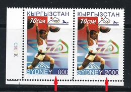 KIRGHIZISTAN 2000 - Sydney - N. 211 - Varietà = Data Errata : 000 Invece Di 2000 - Cat. ? € - Lotto 4283 - Kirghizstan