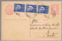 Portugal, 1923, Alfandega Da Fé-Porto - Entiers Postaux