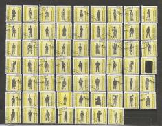Lot De Timbres  Ajman - Autres - Asie