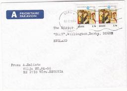 1995 Voru  ESTONIA COVER 2x 1.70 RELIGIOUS ART Stamps Religion - Estonia