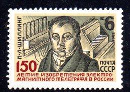 XP2737 - RUSSIA URSS 1982 , Unificato 4931  *** MNH   Telegrafo - Neufs