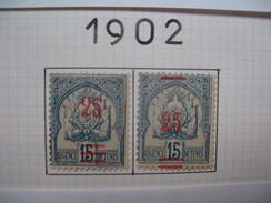 Lot De Timbre Neuf * , Tunisie   N°28 Avec Une Particularité, Surimpression Décalé Vers Le Bas   TBE, à Voir - Tunisia (1888-1955)