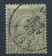N°47, 20c Olive Càd  EST 4. TB - Marcophilie