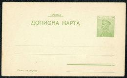 SERBIA Postal Stationery Card - Carte Postale - 5 Para, King Peter I (1911) - Unused #3 - Serbie