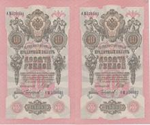 PAREJA CORRELATIVA DE RUSIA DE 10 RUBLOS DEL AÑO 1909 (BANKNOTE) SIN CIRCULAR-UNCIRCULATED(pequeña Doblez En Una Esquina - Russie
