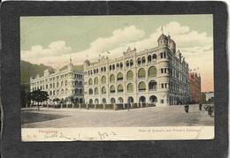 Hong Kong-Queen's And Prince's Buildings 1906 - Antique Postcard - China (Hong Kong)