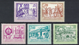 Albania 1978 _ Ordinary '78 - Industry And Culture _ 5 Value MNH** - Albania