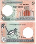 Bangladesh 2 Taka 1996 Pick 6.c.b(2) UNC - Bangladesh