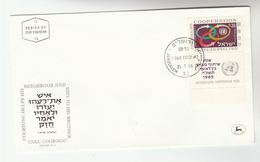 1965 ISRAEL FDC Stamps UNITED NATIONS COOPERATION YEAR Cover Un - UNO