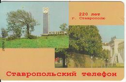 RUSSIA-STAVROPOL(Urmet) - 220th Anniversary Of Stavropol, STC First Issue 25 Units, Tirage 2000, Mint - Russia