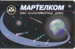 RUSSIA-Mari El Republic(Urmet) - Globe, Martelecom First Issue 10 Units, Tirage 30000, Mint - Russia