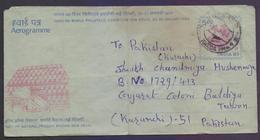 INDIA Postal History Cover, Comm. Aerogramme On World Philatelic Exhibition 1989, Used 1988 - Aerograms