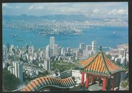 HONG KONG Chinese Pagoda Near Victoria Park 1981 - Chine (Hong Kong)