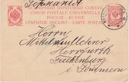 Russia Empire Postal History Mozdok - Briefe U. Dokumente