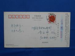 Postal Stationery, Postcard, Minerals, Cave - Mineralen