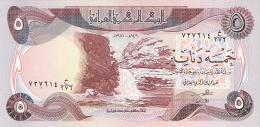 IRAQ   5 Dinars   1981   Sign.21   P. 70a   UNC - Iraq