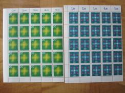 Bund  647 + 648 **  25er- Blöcke Mit Rändern , Postfrisch  , Ungefaltet , Gute Erhaltung - BRD