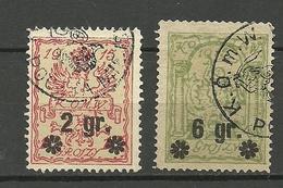 POLEN Poland 1916 Michel 9 - 10 Stadtpost Warschau O - Ungebraucht