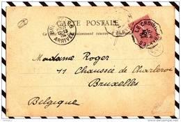 X315 SUR CP LE POULIGUEN  ROCHERS TOUR DE ROCHEREAU   Ambulant LE CROISIC A NANTES 2 SCANS - Storia Postale