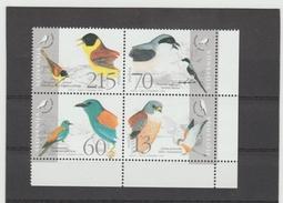 NEU727  SLOWENIEN / SLOVENIJA  1995 MICHL  113/16  Postfrisch SIHE ABBILDUNG - Slowenien