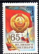 XP2742 - RUSSIA URSS 1982 , Unificato 4951  *** MNH  Rivoluzione - Neufs