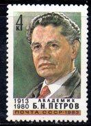XP2745 - RUSSIA URSS 1983 , Unificato 4979  *** MNH Petrov - 1923-1991 URSS
