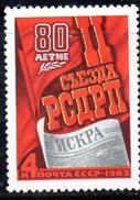 XP2746 - RUSSIA URSS 1983 , Unificato 4971  *** MNH - Neufs