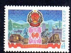 XP2751 - RUSSIA URSS 1983 , Unificato 4993  *** MNH   Buriati - 1923-1991 URSS
