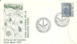 MATASELLOS 1975 EL FERROL - 1931-Hoy: 2ª República - ... Juan Carlos I