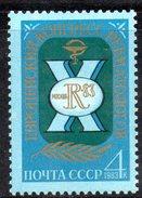 XP2758 - RUSSIA URSS 1983 , Unificato 5008  *** MNH  Reumatologia - 1923-1991 URSS
